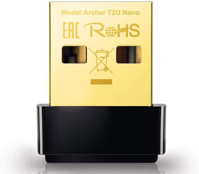 TP-Link Nano AC600 USBWifiアダプタードライバー