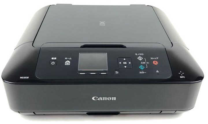 Canon Pixus MG6930ドライバーのダウンロード