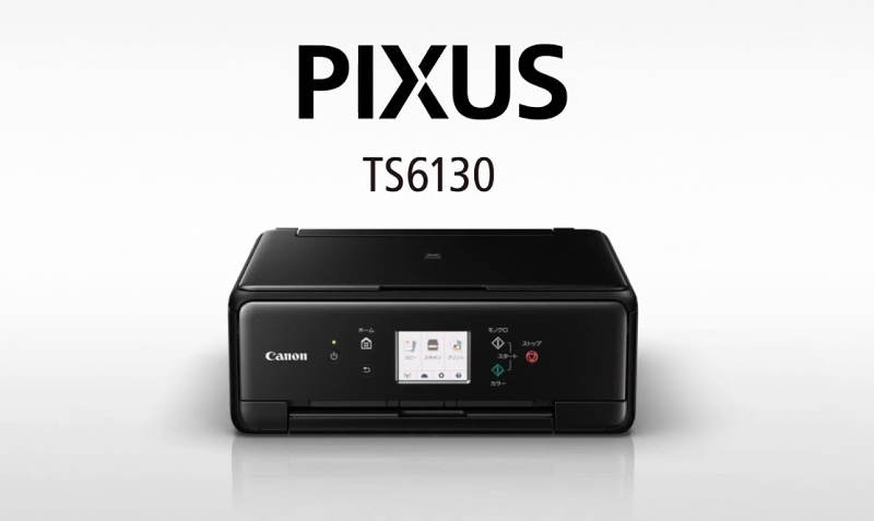 Canon Pixus TS6130ドライバーのダウンロード