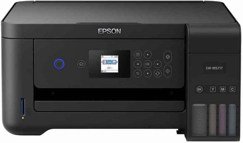 Epson EW-M571ドライバーダウンロード